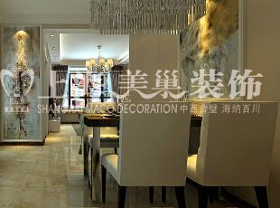 润城87平2室2厅现代简约风格餐厅装修效果图,87平,8万,现代,两居,餐厅,黄色,