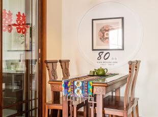 ,130平,4万,混搭,三居,餐厅,原木色,白色,