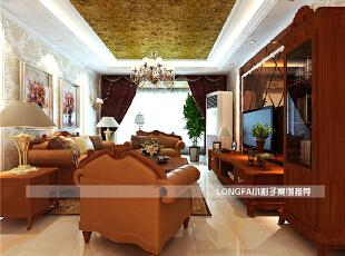 ,150平,10万,欧式,三居,客厅,红色,黄色,