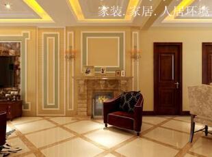 ,151平,0万,中式,三居,客厅,黄色,