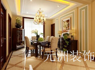 ,151平,0万,中式,三居,餐厅,黄色,