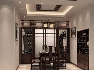 永威五月花城B1户型128平方三室两厅新中式装修效果图 餐厅,128平,10万,中式,三居,餐厅,黑白,