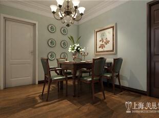 雅居乐国际花园95平方美式乡村风格装修样板间--餐厅,客厅和餐厅的设计,都只为营造出一种舒适、大方的居家氛围。,95平,8万,美式,两居,