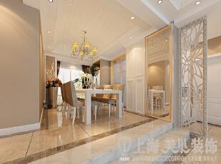 鑫苑名家230平五室两厅现代简约装修风格效果图——餐厅样板间,230平,40万,现代,复式,