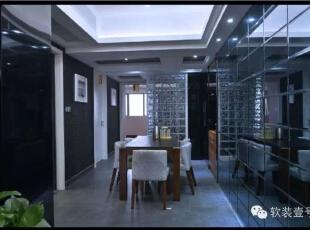 ,130平,30万,现代,三居,餐厅,黑白,