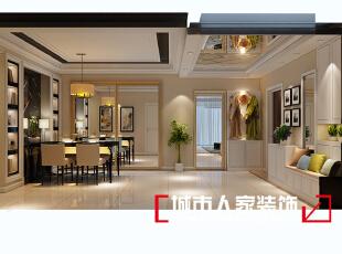 ,90平,7万,现代,两居,餐厅,黑白,