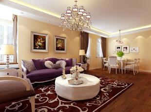 客厅,温馨、浪漫、典雅;才用了实木地板、花式吊灯,柔和的地毯等高档材质。没有过多累赘复杂的造型,体现了主人的内蕴品性。沙发造型是的实木与浪漫的紫色布艺相结合,典雅又不失大气。,96平,7万,欧式,两居,