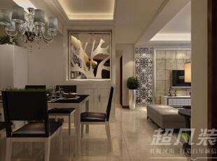 入户门空间直接针对餐厅,设计师利用镂空雕花隔断隔绝了视线,同时划分了空间,既有收纳又有美观作用。,130平,14万,现代,三居,餐厅,
