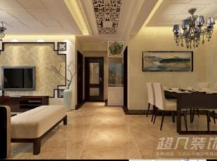 红木色的家具,浅咖色的家具与 餐椅形成深浅对比,为空间添加了时尚。,110平,10万,中式,三居,客厅,餐厅,黑白,
