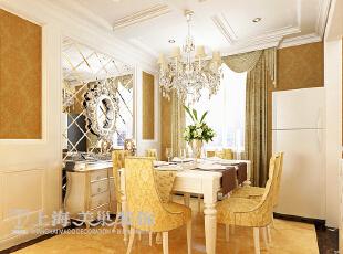 郑州雅居乐国际花园135平方四室两厅餐厅简欧风格装修效果图,135平,8万,现代,一居,餐厅,黄色,