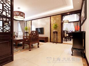 郑州绿城百合180平方四室两厅新中式装修方案---电视背景墙,180平,20万,中式,四居,