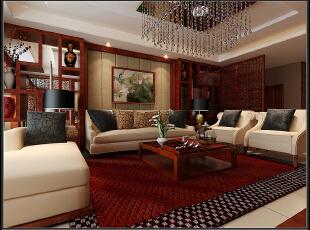 此户型以现代中式风格为主题,结合客户自身的需求与习惯,色彩以深色沉稳为主,因中式家具色彩一般比较深,这样整个居室色彩才能协调,再配以红色或黄色的靠垫、坐垫就可烘托居室的氛围,这样也可以更好的表现古典家具的内涵。 空间上讲究层次,用隔窗、屏风来分割,用实木做出结实的框架,以固定支架,中间用棂子雕花,做成古朴的图案. 客厅是传统与现代居室风格的碰撞,以现代的装饰手法和家具,结合古典中式的装饰元素,来呈现亦古亦今的空间氛围。中式风格的古色古香与现代风格的简单素雅自然衔接,使生活的实用性和对传统文化的追求同时得到了满足。,180平,21.3万,中式,三居,客厅,