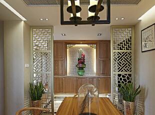 为您创造一个温馨,健康的家庭环境,,让您回味古典雅致的中式韵味,为您打造精致,优雅,古典壮观的风格,135平,11万,中式,三居,餐厅,