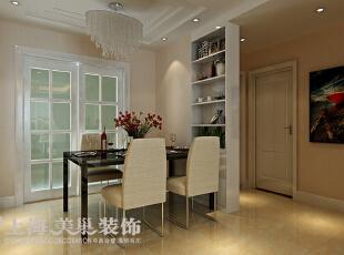 郑州鑫苑世纪东城113平三室两厅装修方案——客厅装修效果图,113平,7万,现代,三居,餐厅,