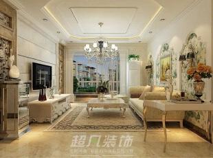 洁云里260平复式(负一层)欧式风格案例赏析—客厅装修效果图,260平,26万,欧式,复式,客厅,