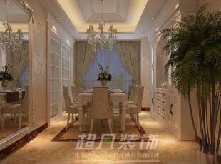 法式座椅质朴简单中不失大气,墙上镜面装饰,艺术性十足,给人带来无限的遐想,低调中透漏着奢华;,180平,16万,欧式,大户型,餐厅,