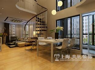 郑州市托斯卡纳小区装修案例三室两厅现代简约风格效果图——客餐厅,餐厅楼梯相呼应主次分明,简单统一。,140平,11万,现代,三居,