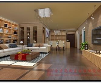《时髦空间》设计方案汇报