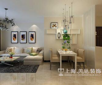 天地湾87平三室一厅现代...