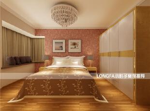 ,99平,4万,现代,两居,红色,白色,黄色,卧室,