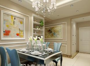 卢浮公馆三室两厅装修简欧140平样板间效果图——餐厅全景,经典的水晶吊灯现代时尚,与餐桌搭配,显得落落大方。,140平,15万,欧式,三居,