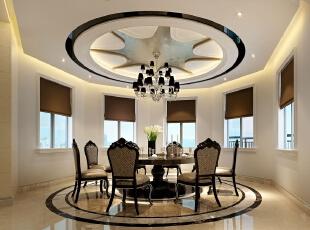,320平,210万,新古典,别墅,餐厅,黑白,