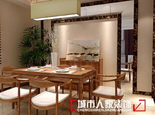 ,170平,10万,中式,三居,餐厅,餐厅,黑白,