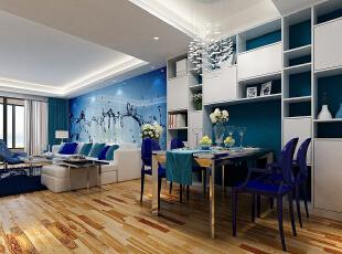 ,124平,11万,现代,三居,餐厅,客厅,白色,原木色,蓝色,