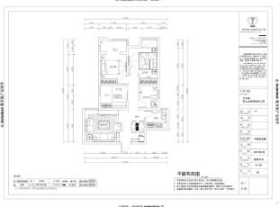 郑州升龙城两室两厅89平装修案例平面图,89平,6万,现代,两居,