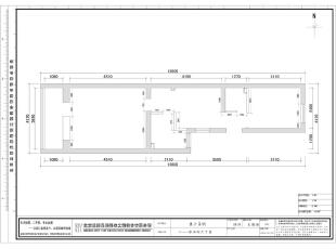 原始结构图,65平,现代,一居,