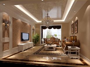 简单明亮的独特欧式风格客厅,138平,7万,欧式,三居,客厅,