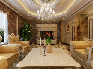 会客厅:室内在着繁缛雕刻的手艺装饰和陈设上表现出一种恒久的艺术气息。然后,再利用色彩华丽且用暖色调加以协调,让变形的直线与曲线相互作用。,400平,50万,欧式,别墅,