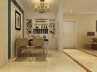 餐厅采用中西合璧,米金色的色调,温暖又刺激食欲,背景墙打掉将酒柜镶嵌于墙体中,节省了空间又充满了情调。,134平,10万,简约,三居,餐厅,