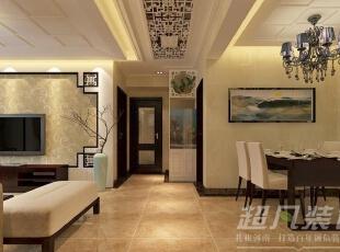 ,120平,10万,中式,三居,客厅,餐厅,