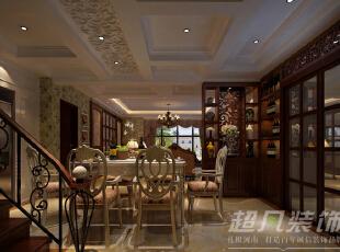 ,260平,30万,新古典,复式,客厅,餐厅,