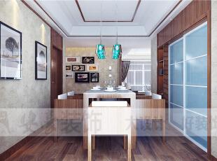 现代设计追求的是空间的实用性和灵活性。空间的利用率达到最高。简洁和实用是现代简约风格的基本特点。简约风格已经大行其道几年了,仍然保持很猛的势头,这是因为人们装修时总希望在经济、实用、舒适的同时,体现一定的文化品味。而简约风格不仅注重居室的实用性,而且还体现出了工业化社会生活的精致与个性,符合现代人的生活品位。 本案风格简洁大气,木色生香,适合节奏生活快速的都市人。,133平,4万,现代,三居,餐厅,