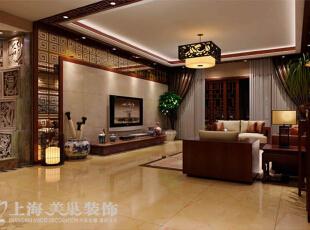 升龙国际160平三室两厅新中式风格装修方案——客厅1装修效果图,160平,16万,中式,三居,客厅,
