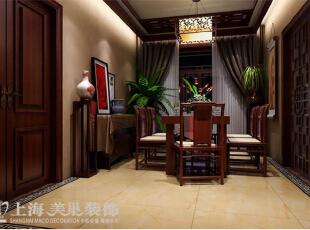 升龙国际160平三室两厅新中式风格装修样板间——餐厅装修效果,160平,16万,中式,三居,餐厅,