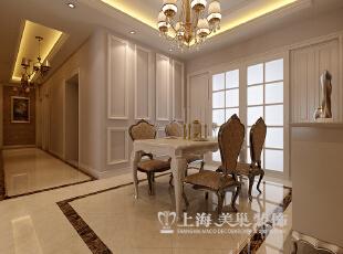 中信嘉苑160平4室2厅简欧风格装修效果图--餐厅,160平,13万,欧式,四居,