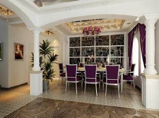 简欧风格就是简化了的欧式装修风格。也是目前住宅别墅装修最流行的风格。简欧风格更多的表现为实用性和多元化。简欧家具包括床、电视柜、书柜、衣柜、橱柜等等都与众不同,营造出日常居家不同的感觉。,135平,4.8万,欧式,三居,餐厅,