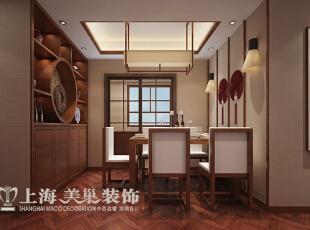 永威五月花城3室2厅样板间装修效果图---餐厅新中式风格装修效果图,138平,8万,中式,三居,