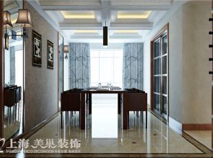 郑州金域上郡180平四室两厅混搭风格——餐厅效果图展示,180平,15万,混搭,四居,