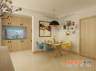 客餐厅统一的色调,统一的家具,感觉时尚而且舒适。,97平,8万,清新,两居,餐厅,
