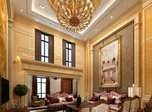 客厅,恢弘大气,387平,85万,欧式,别墅,客厅,