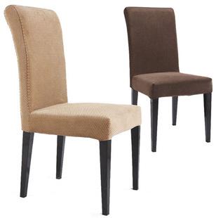 高档布艺酒店椅 西餐厅椅子可做拆洗 宴会椅 金属餐厅椅 饭店椅