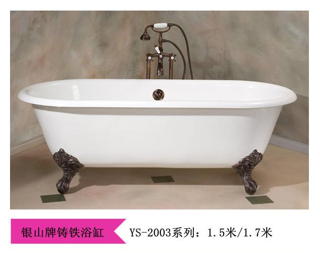 德国进口AA釉料贵妃独立式浴缸1.5米智洁玻化釉搪瓷铸铁浴缸1.7米