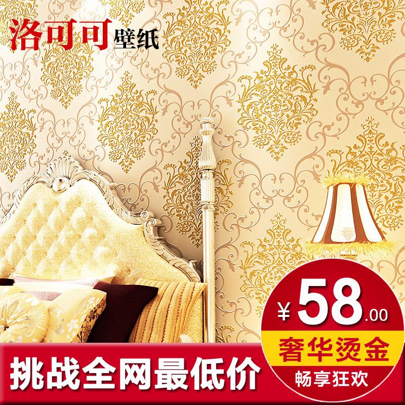 T洛可可3D立体影视墙纸电视背景客厅欧式 卧室环保无纺布壁纸正品
