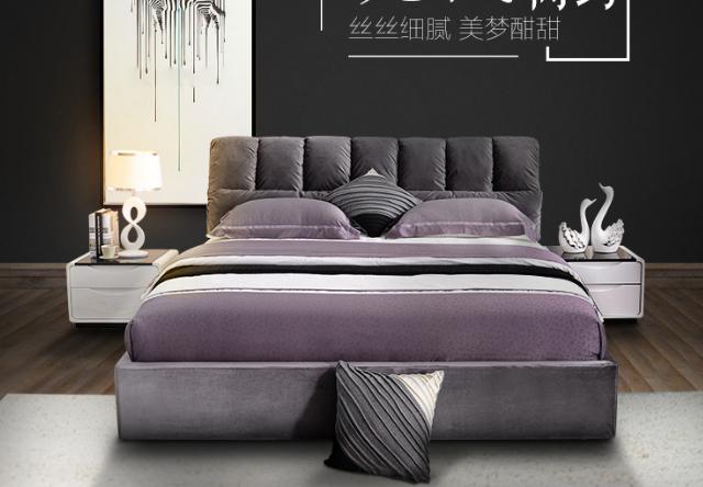 尚驰 可拆洗小户型双人床高档软包床1.8米