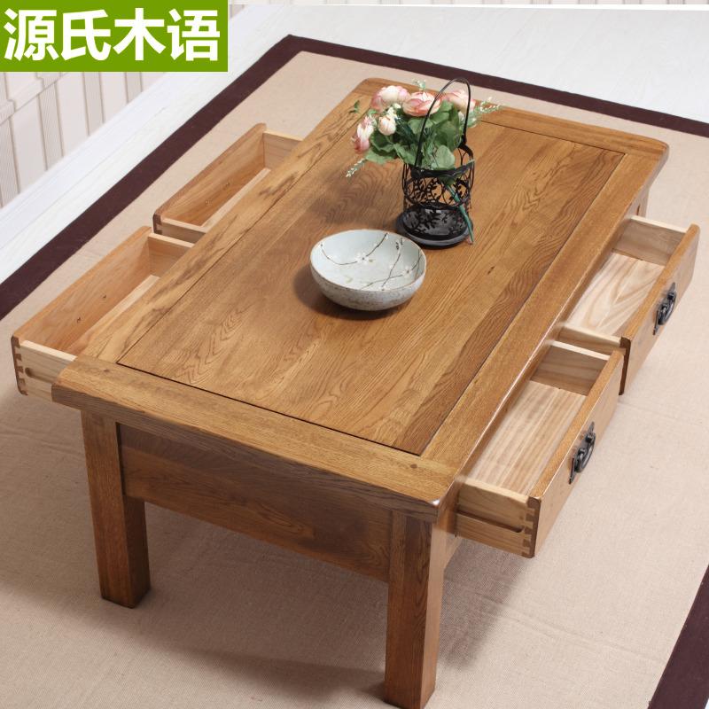 纯全实木茶几/美式乡村/白橡木客厅家具/带图片