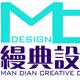 上海森域设计装饰的个人主页